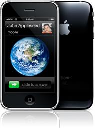 هاتف آي-فون الجيل الثاني WWDC_2008_4