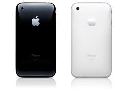 هاتف آي-فون الجيل الثاني WWDC_2008_5