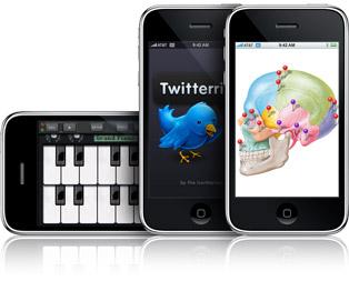 هاتف آي-فون الجيل الثاني WWDC_2008_6