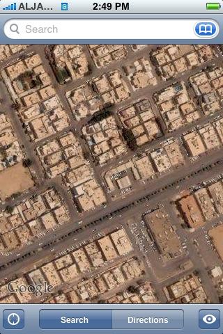 maps home تحميل برنامج الخرائط القارمن Garmin للجوال نوكيا جديد 2010
