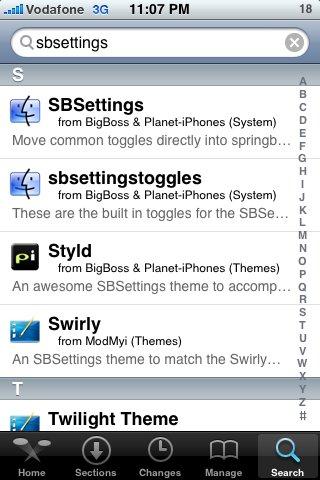 برنامج SBSetting خصائص SBSetting للتحكم