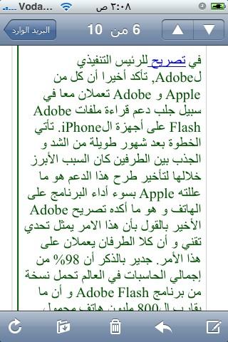 arabtallerplus 003