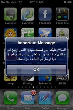 بوابة المخلافي للانترنت Almekhlafi Portal almekhlafi.com