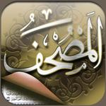 AlMushaf Icon