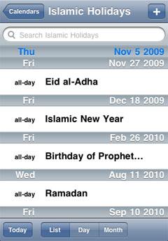 برنامج Islamic Calendar متجر البرامج