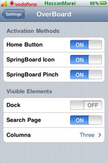 برنامج OverBoard للتنقل صفحات الجهاز