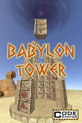 لعبة Babylon Tower متجر البرامج