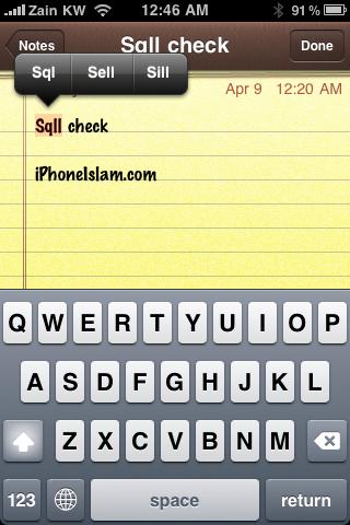 مميزات الاي فون