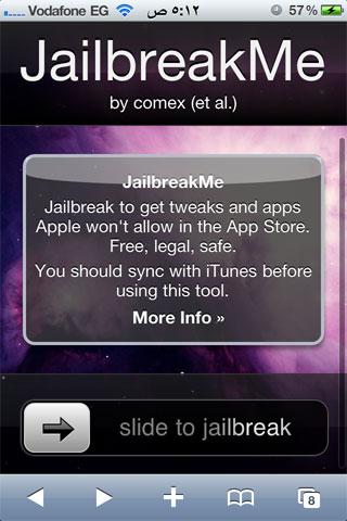 فون خاصة ونظام iOS عامة، وعدم إمكانية تثبيت برامج علي