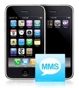 19 iphoneMMS