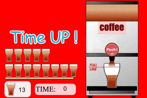 لعبــة Crazy Coffee  الترفيهيه للتنافس على تحطيم اكواب القهوه