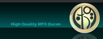 موقع القرآن الكريم صوتيا الآي-فون quran4iphone.png
