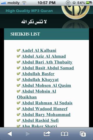 موقع القرآن الكريم صوتيا الآي-فون quran4iphone3.png