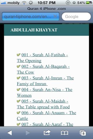 موقع القرآن الكريم صوتيا الآي-فون quran4iphone4.png