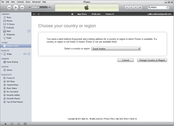 how to change mac app store country