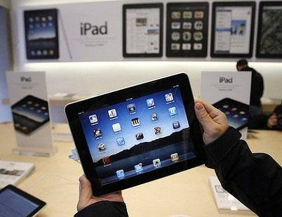 ★۩★۩★ ۩★۩★ ♥۩۞۩♥ ��-��� ����� iPad-InStore.jpg