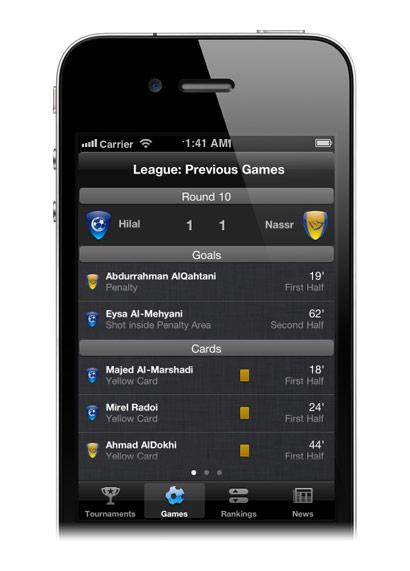 ������ ������� �������� Saudi Matches matches-league-english.jpg