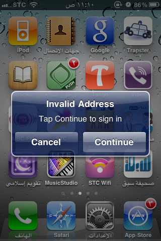 iTunes Invaild Addess