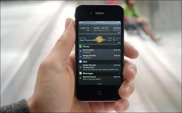 iOS5 02