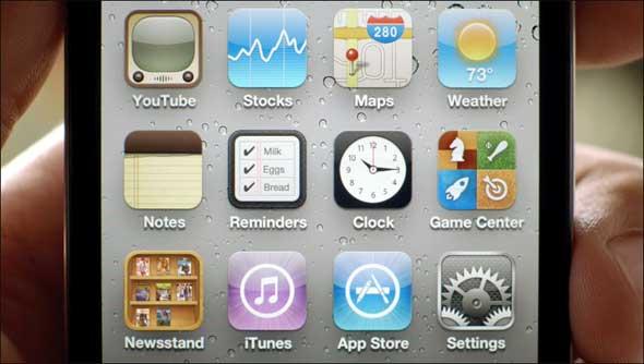 iOS5 05