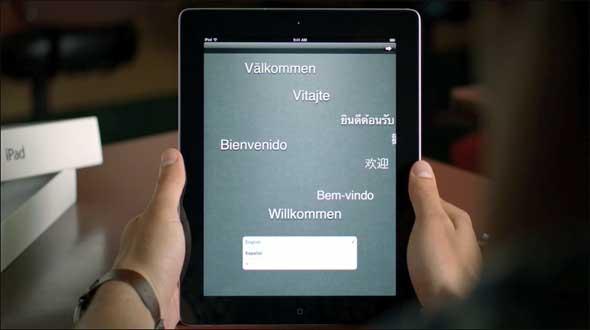 iOS5 21