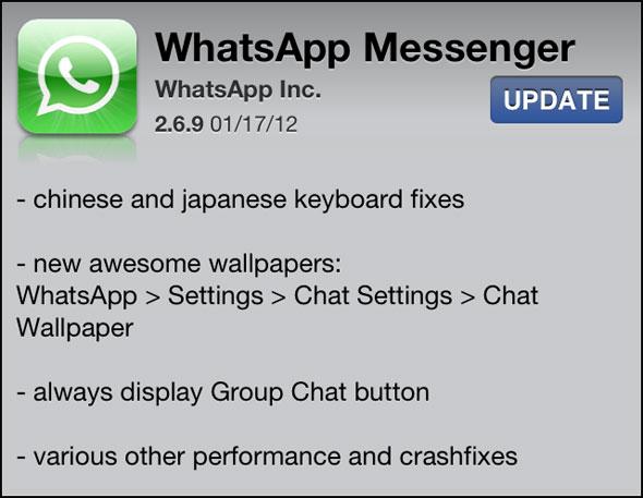 برنامــج WhatsApp Messenger يتواجد من جديد في متجر البرامج مع تحديـث جديــد