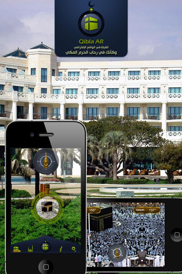 تطبيق القبلة الواقع الإفتراضي آي-فون QiblaAR-S0.jpg