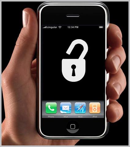 هاتف الآي-فون 2g الآن مفتوح رسمياً