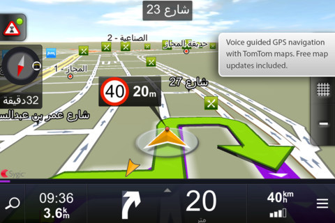 1ef49d9bf يتميز تطبيق سيجيك أنه يدعم أكثر من 35 لغة مختلفة من بينها اللغة العربية  والتي يدعمها بشكل كامل سواء في التطبيق أو لغة التوجيه الصوتي أو الخريطة  نفسها ...