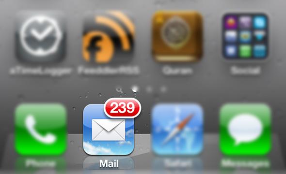 كيفية الإيميلات جهازك مقروءة دفعة Mail.jpg