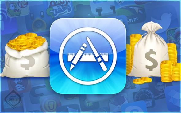 تعدد الحسابات ومشكلة شراء التطبيق أكثر من مرة AppsMoney.jpg